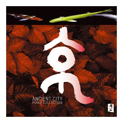 CD musique asiatique, Ancient City - PMR007